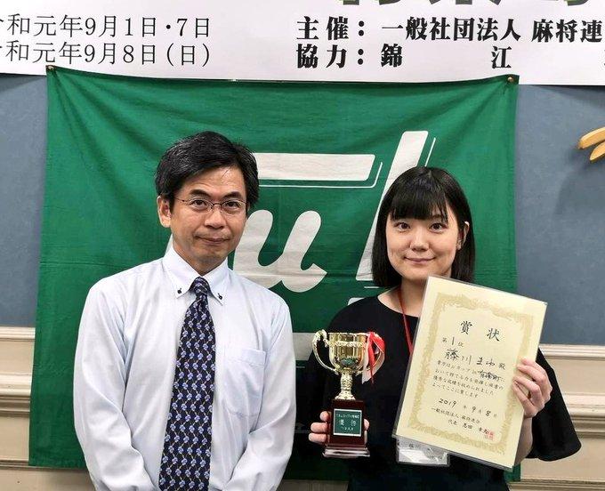 【麻将連合】2019年度ミューカップイン有楽町 優勝は藤川まゆさん!! 初出場で初優勝!