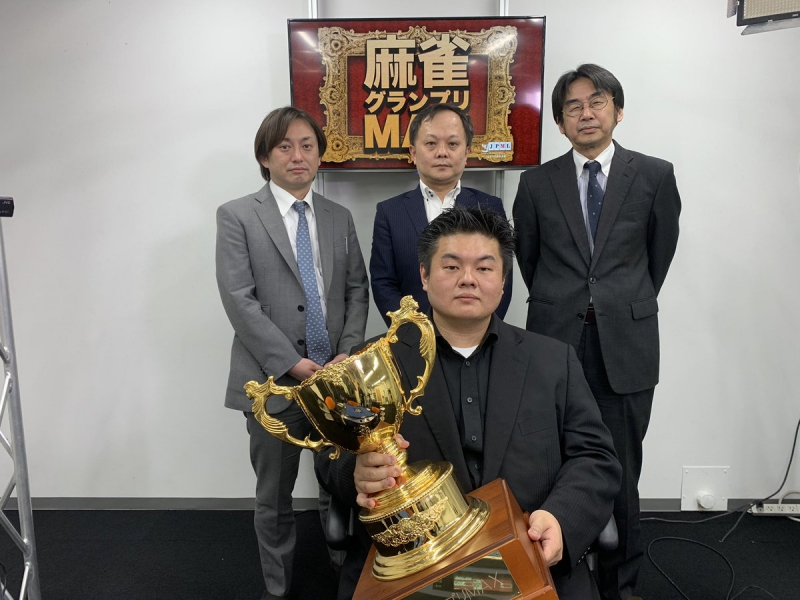 【日本プロ麻雀連盟】第9期麻雀グランプリMAX 優勝はダンプ大橋プロ!!