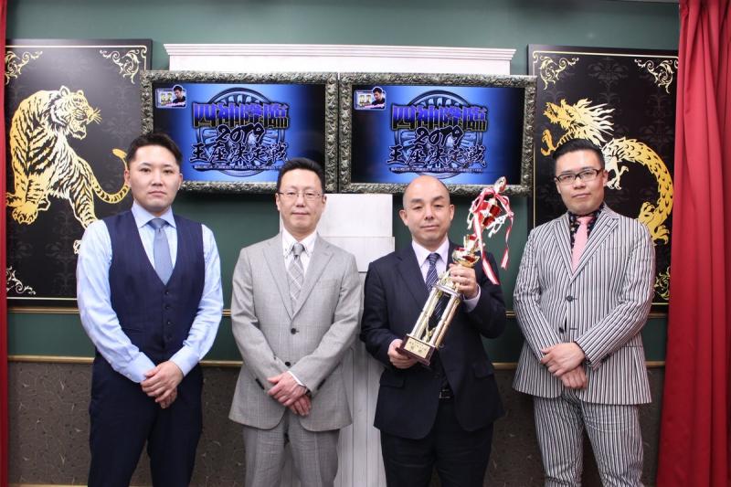 四神降臨2019王座決定戦 優勝は麻将連合第16期将王・武則輝海プロ!!