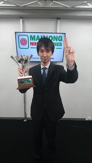 【日本プロ麻雀連盟】 『麻雀日本シリーズ2018』  優勝は 佐々木 寿人プロ(連盟)!!
