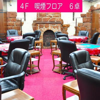 東京雀友会 祝日例会 2020年2月11日(火・建国記念の日) 会場 錦江荘