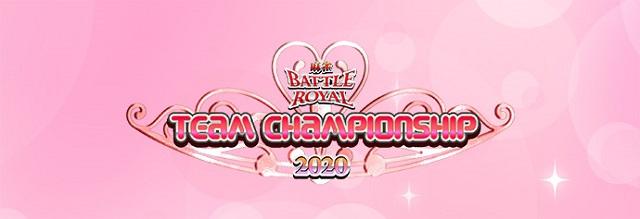 [MONDO TV] 「麻雀 BATTLE ROYAL チーム・チャンピオンシップ 2020」 # 9 予選 第9戦 ロン2×麻雀ウォッチ×アルバン×MONDO TV 2020/03/29 (日) 21:00 ~ 22:00