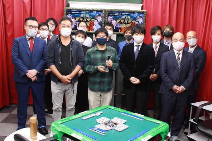 第1期 まーすた決定戦 優勝は関東代表「チーニィ」さん!!