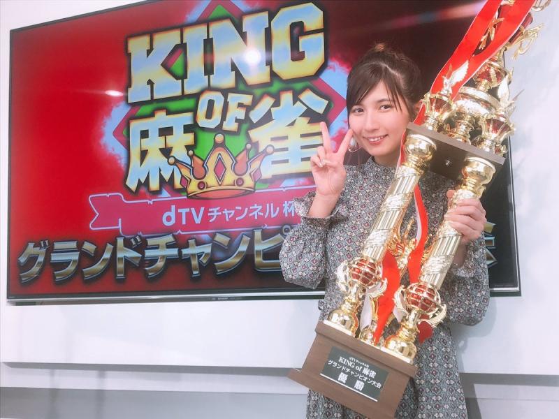 [dTVチャンネル]dTVチャンネル杯『KING of 麻雀』グランドチャンピオン大会 優勝は小田あさ美さん!!