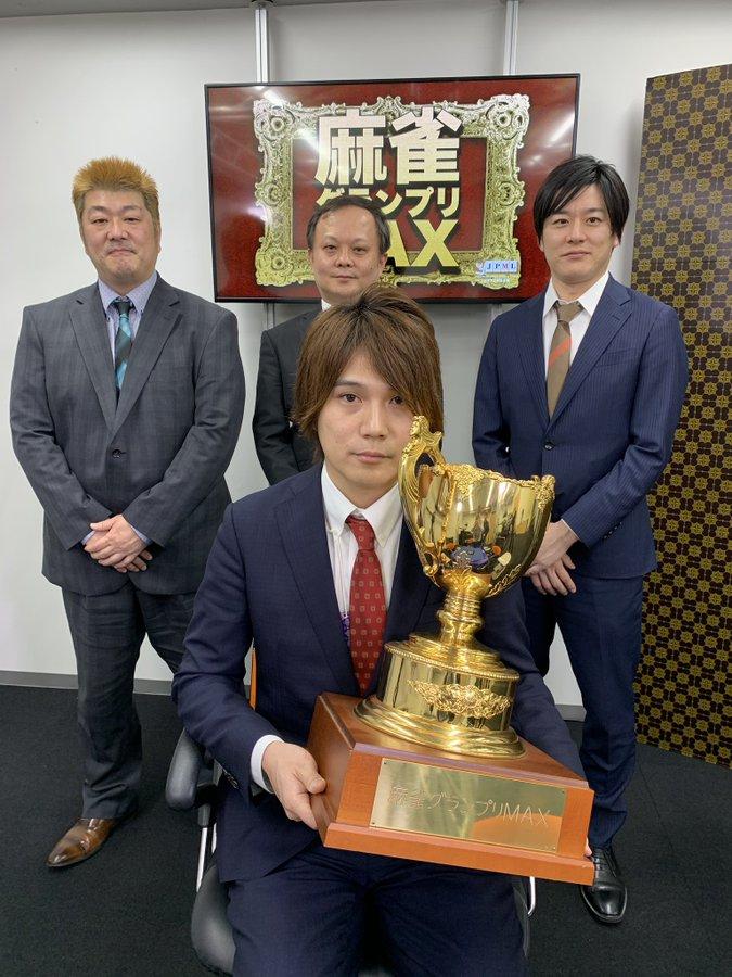【日本プロ麻雀連盟】第10期麻雀グランプリMAX 優勝は本田朋広プロ!!