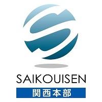 (C)最高位戦日本プロ麻雀協会 関西本部