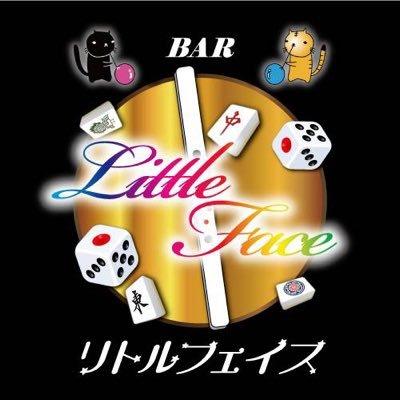2019年7月1日、大阪 西中島南方に麻雀Barがグランドオープン予定! 「Bar リトルフェイス」♪麻雀プロと一緒に盛り上がりましょう♪