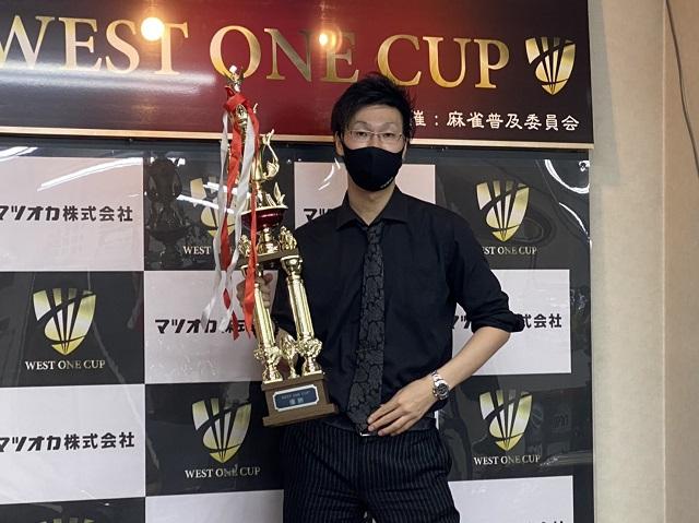 【第6回 WEST ONE CUP 2021 決勝】 優勝は松本 吉弘プロ(協会)!!