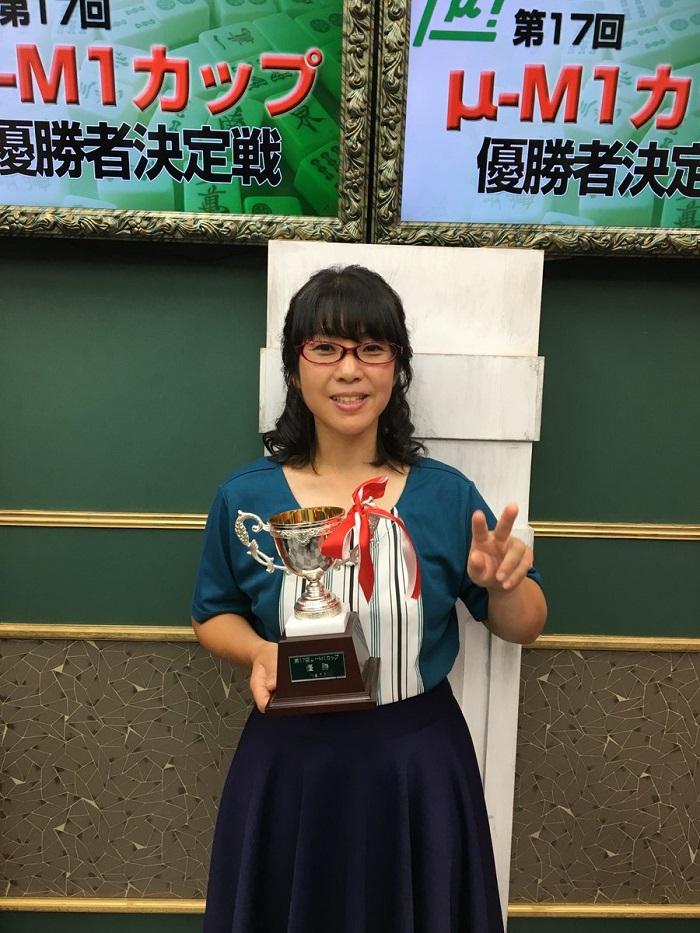 【麻将連合】第17期μーM1カップ 優勝は岡田桂ツアー!! 女性選手の3大タイトル優勝は初!