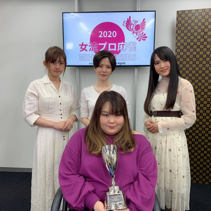 【日本プロ麻雀連盟】女流プロ麻雀日本シリーズ2020 優勝は仲田加南プロ(連盟)!!