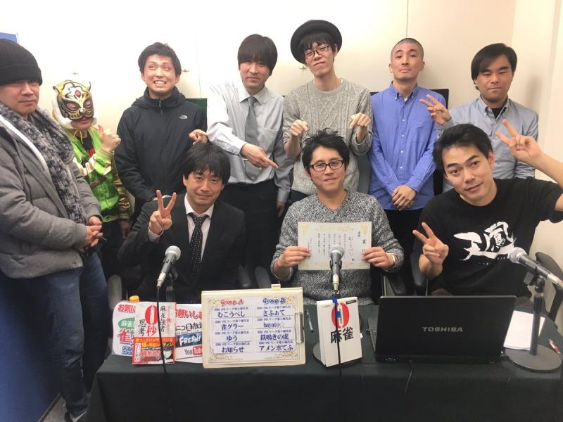 ZERO-ONE League 2018後期 優勝はむこうべしさん!!