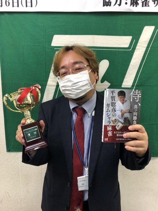 【麻将連合】2020年度μカップin湘南 優勝は 畑 慶行ツアー!!公式戦初勝利!