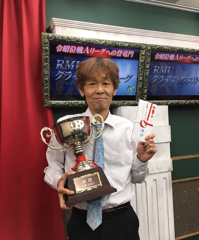【RMU】2019前期クライマックスリーグ 優勝は阿部孝則選手!!