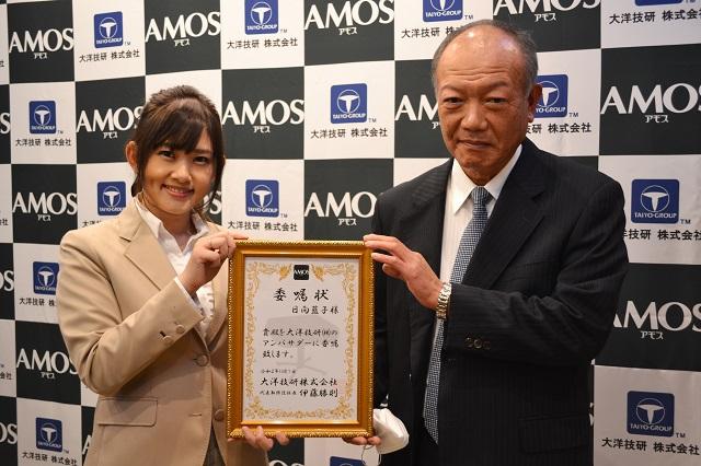 [大洋技研株式会社] 初代『AMOSアンバサダー』に日向藍子プロが就任 ~新製品『上下整列卓』も同時発表~
