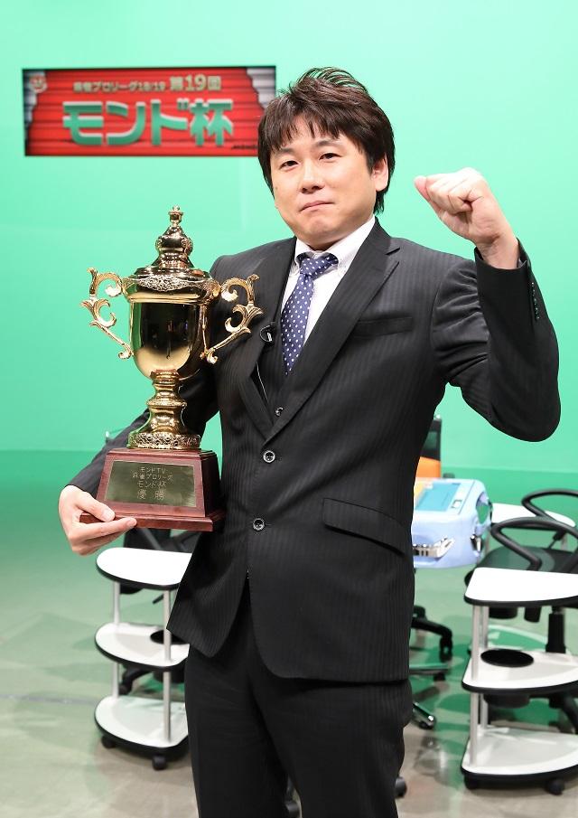 [MONDO TV]麻雀プロリーグ 18/19  第19回モンド杯  優勝は柴田吉和プロ(日本プロ麻雀連盟)!!