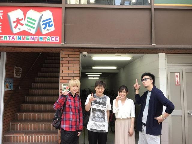 大阪「渋谷ABEMSファンイベント」が開催されました 会場:エンターテイメントスペース 大三元