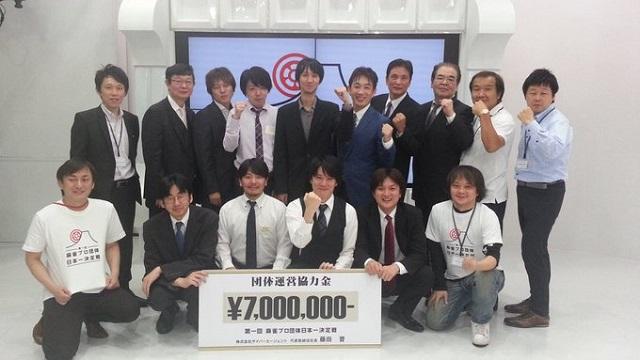 【日本プロ麻雀連盟】第6期北海道プロアマリーグ  3節:2019年12月8日(日)