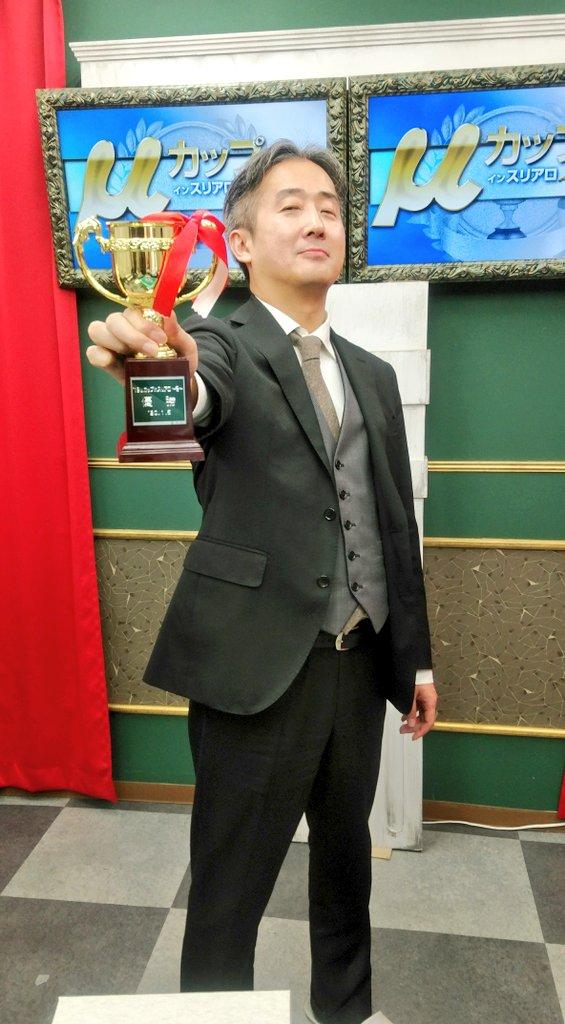 【麻将連合】μカップinスリアロ~2020冬~ 優勝は戸構 亮ツアー!!