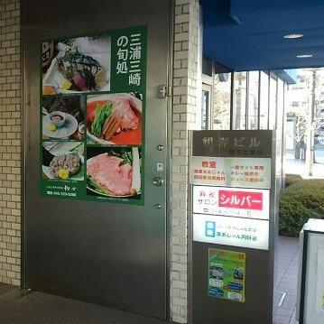 [麻雀サロン・シルバーの麻雀大会]ねんりんピック健康マージャン月例大会   毎月第4水曜日予定 会場:横浜 シルバー