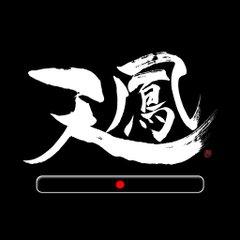 (C)オンライン対戦麻雀ゲーム天鳳