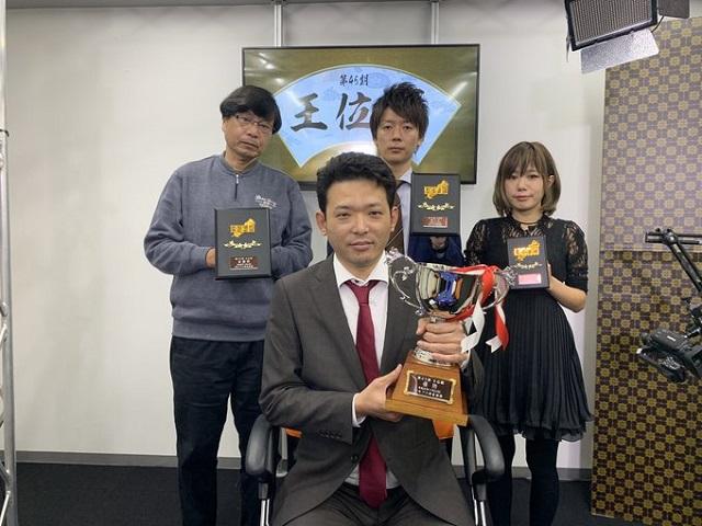 【日本プロ麻雀連盟】第45期王位戦 優勝は森下剛任プロ!!第39期以来2度目の王位獲得!