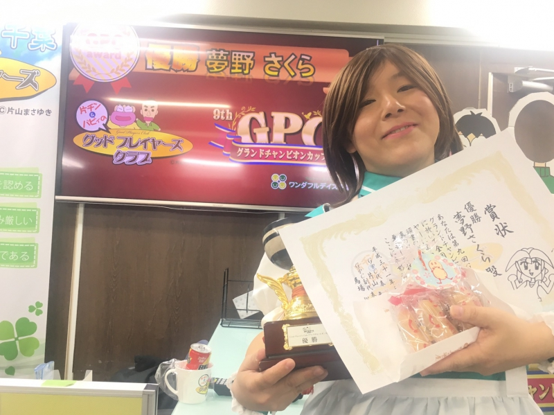 第9回GPCグランドチャンピオンカップ開催! 優勝は関西著名人代表 夢野さくらさん!!