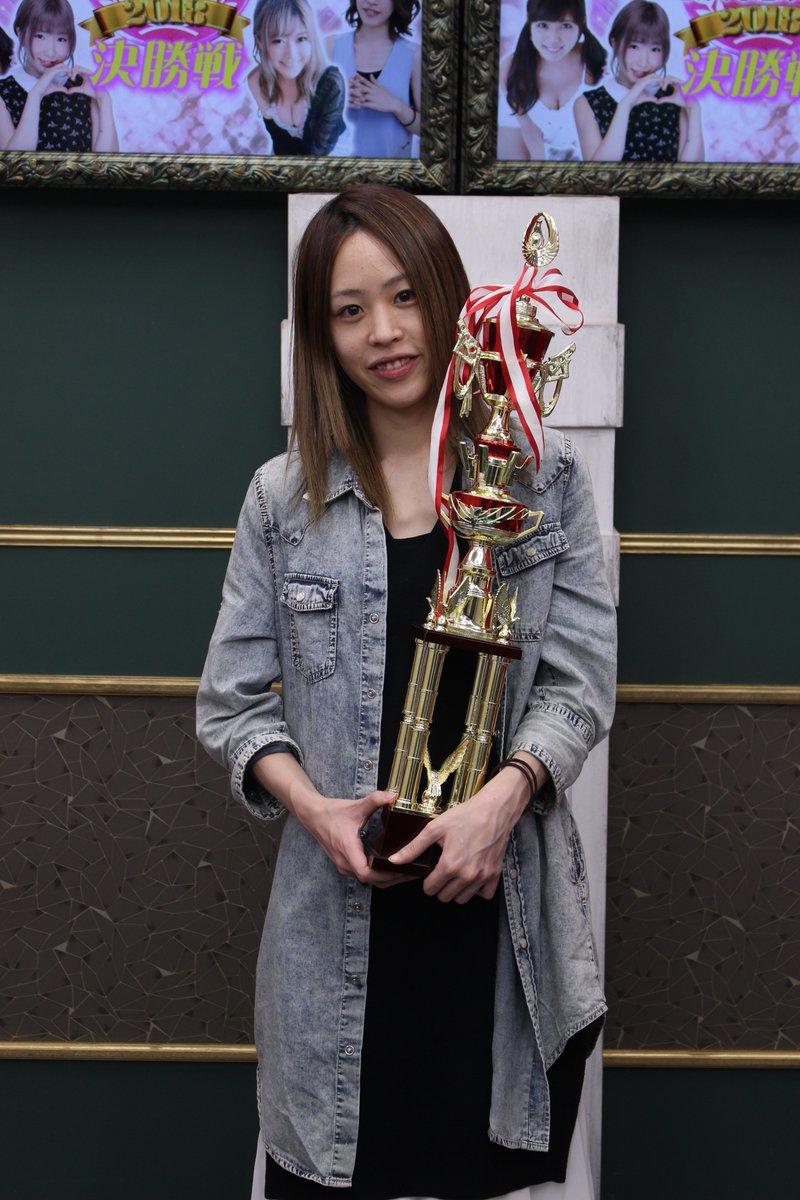 【日本プロ麻雀協会】「ClubNPM総選挙決勝戦」優勝は佐月麻理子プロ!!