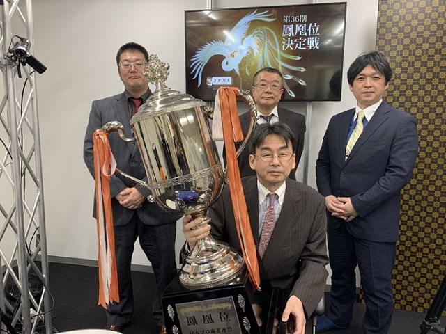 【日本プロ麻雀連盟】第36期鳳凰位決定戦 優勝は藤崎智プロ!!6期ぶり2度目の優勝!