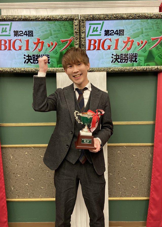 【麻将連合】第24回BIG1カップ 決勝  優勝は最高位戦 山崎淑弥選手!!
