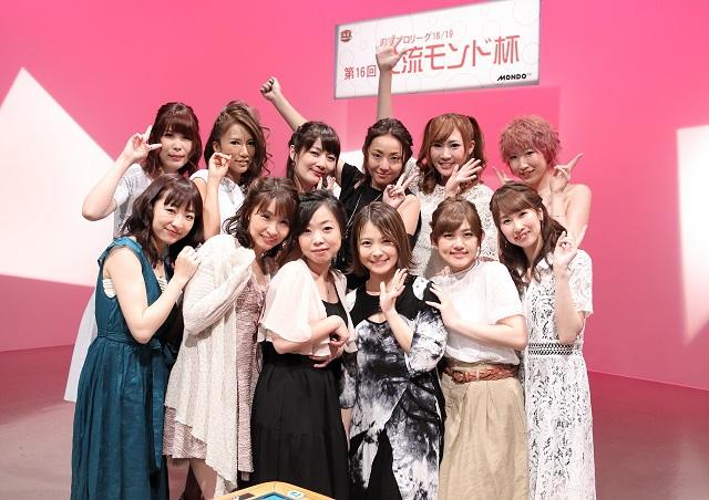 [MONDO TV] 麻雀プロリーグ18/19 第16回女流モンド杯 # 15決勝 第1戦10/16 (火)23:00 ~ 初回放送