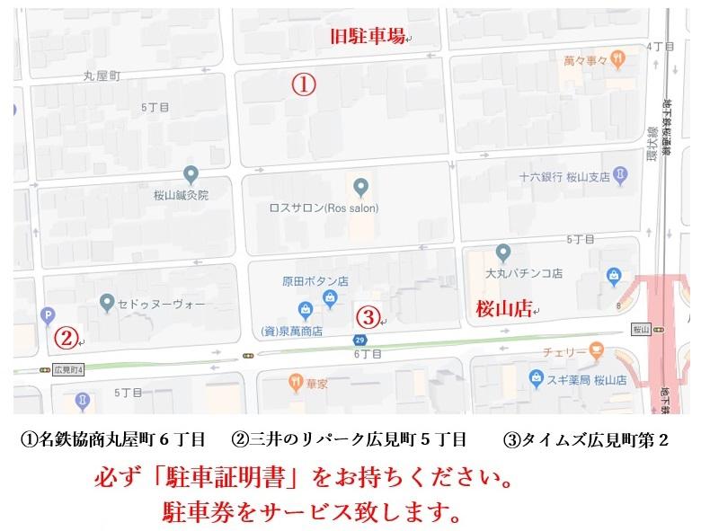 雀荘 ステージセブン/桜山店のイベント写真