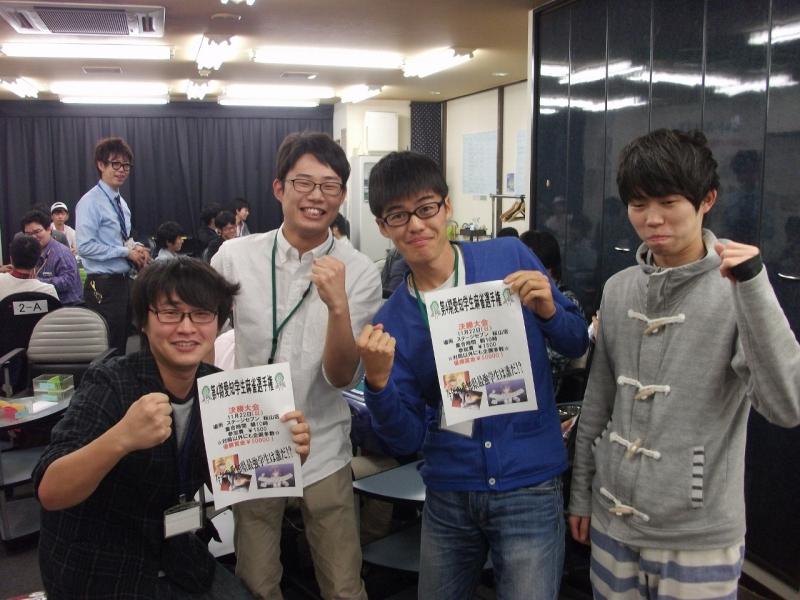 雀荘 ステージセブン/桜山店の写真3