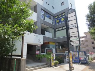 雀荘 ステージセブン/八事店の店舗写真
