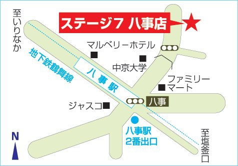 雀荘 ステージセブン/八事店の写真