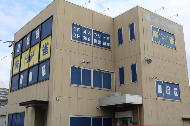 雀荘 ステージセブン/岡崎店の写真2