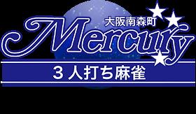 雀荘 マーキュリーの店舗ロゴ