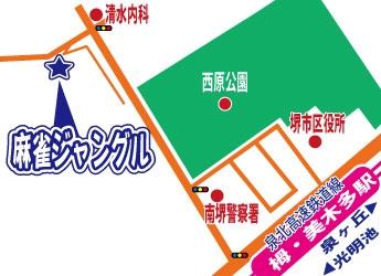 雀荘 麻雀ジャングル 泉北店の写真5