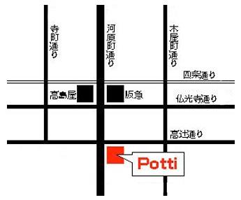 雀荘 Potti(ポッチ)の写真5