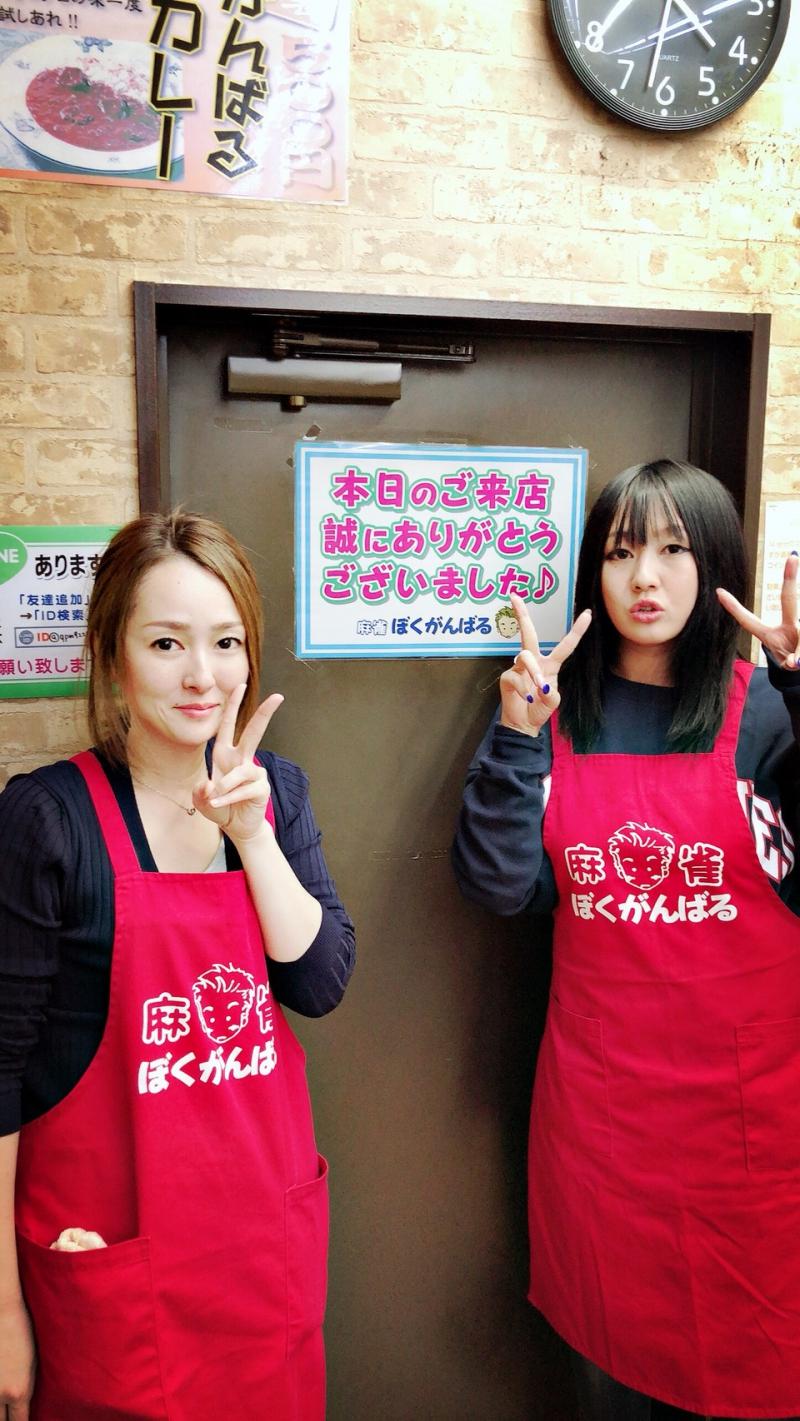 麻雀ぼくがんばる 住之江店スタッフ じゅんこちゃん&愛ちゃん★