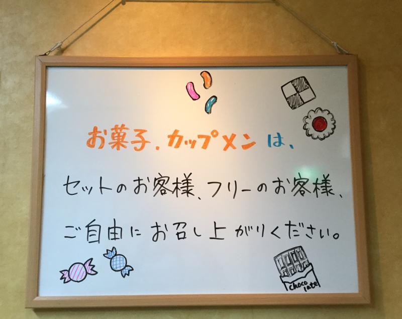 雀荘 Jang Park NoRi NoRi(ジャンパーク ノリノリ)のお知らせ写真