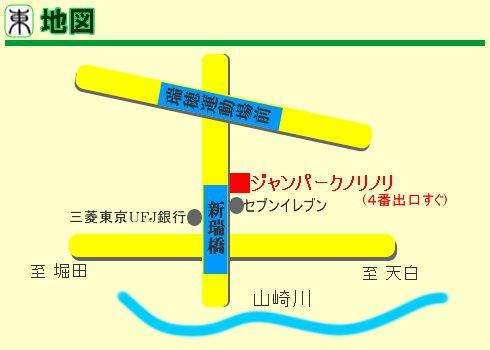 雀荘 Jang Park NoRi NoRi(ジャンパーク ノリノリ)の写真5