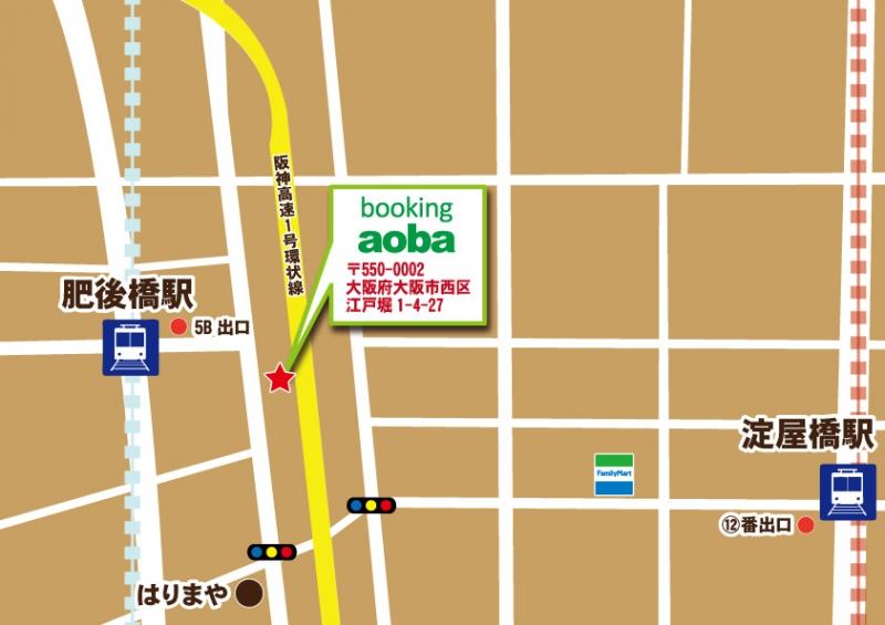 雀荘 麻雀 booking aoba(ブッキング青葉)の写真5