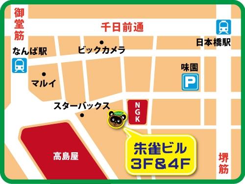 雀荘 麻雀ハウス ポン太 難波店の写真5