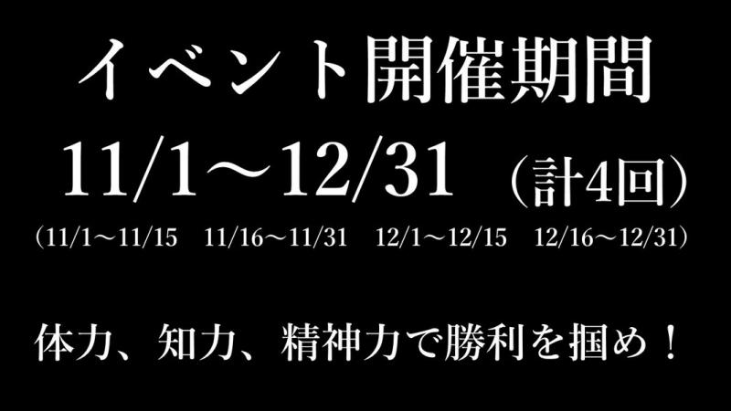 雀荘 麻雀ハウス KNOCK(ノック) 福岡天神店のイベント写真4