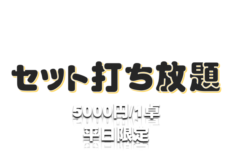 雀荘 麻雀ハウス KNOCK(ノック) 福岡天神店のイベント写真3