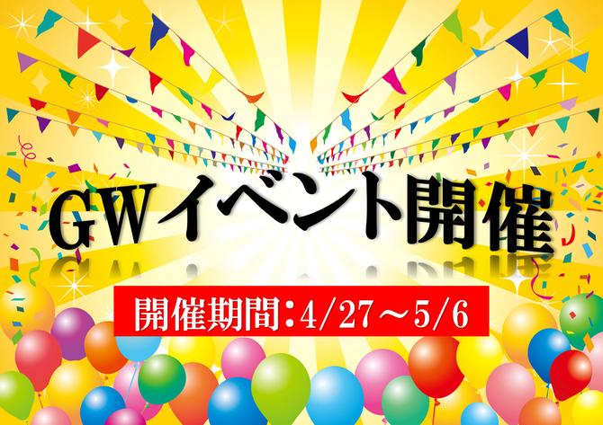 雀荘 麻雀ハウス KNOCK(ノック) 福岡天神店のイベント写真2