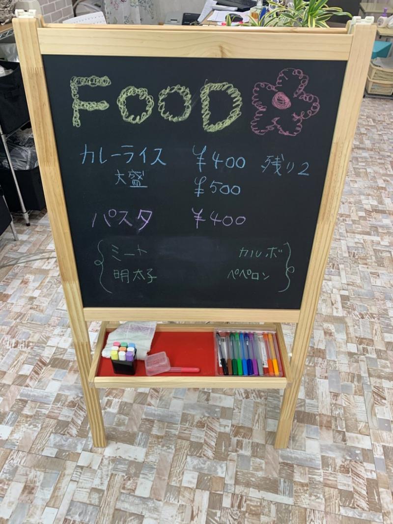 雀荘 麻雀ハウス KNOCK(ノック) 福岡天神店の店舗写真