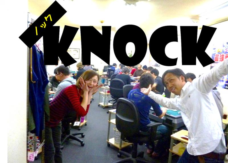 雀荘 麻雀ハウス KNOCK(ノック) 福岡天神店の店舗ロゴ