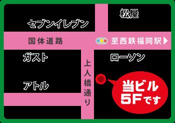 雀荘 麻雀ハウス KNOCK(ノック) 福岡天神店の写真5