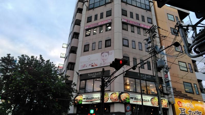 雀荘 まぁ~じゃん広場タイムの写真2